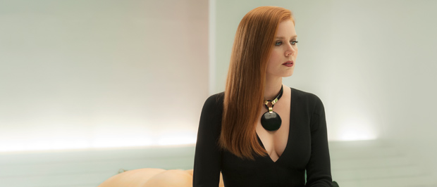 nocturnal-animals-amy-adams-image